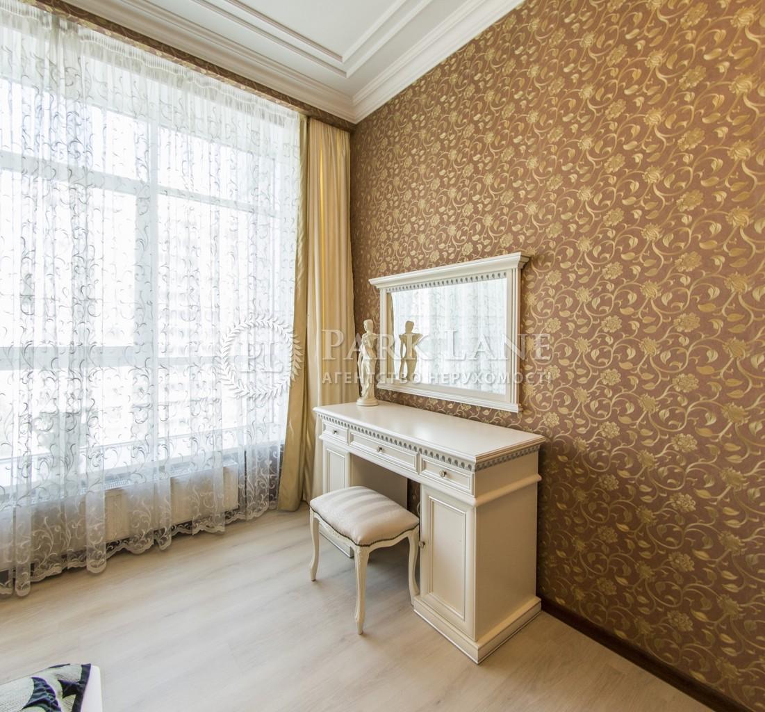 Квартира ул. Драгомирова Михаила, 14, Киев, J-25983 - Фото 10