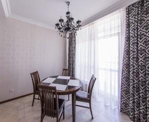 Квартира J-25983, Драгомирова, 14, Київ - Фото 14