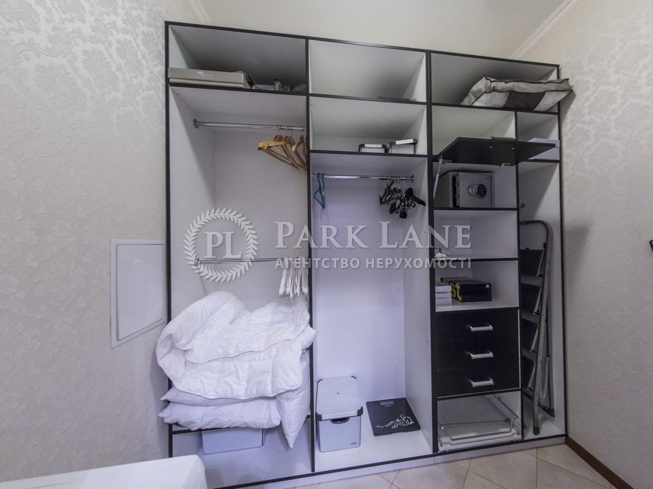 Квартира ул. Драгомирова Михаила, 14, Киев, J-25983 - Фото 15