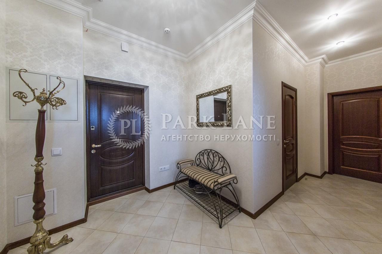 Квартира ул. Драгомирова Михаила, 14, Киев, J-25983 - Фото 16