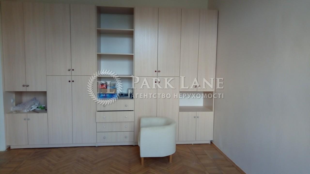 Квартира ул. Коцюбинского Михаила, 2, Киев, F-8985 - Фото 3