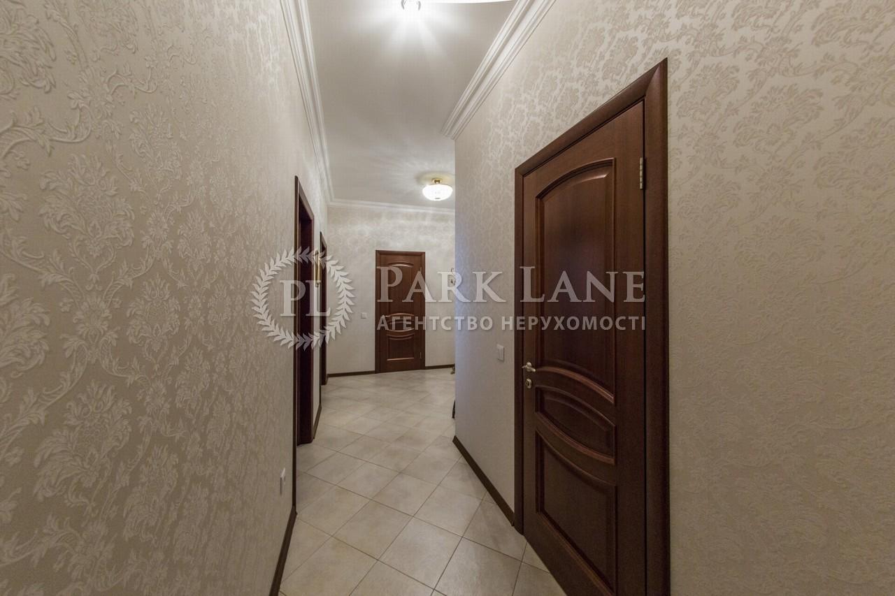 Квартира ул. Драгомирова Михаила, 14, Киев, J-25983 - Фото 19