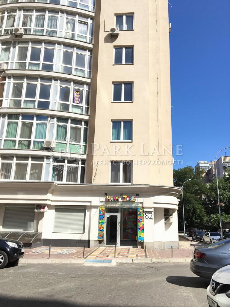 Квартира ул. Дмитриевская, 82, Киев, J-24926 - Фото 15