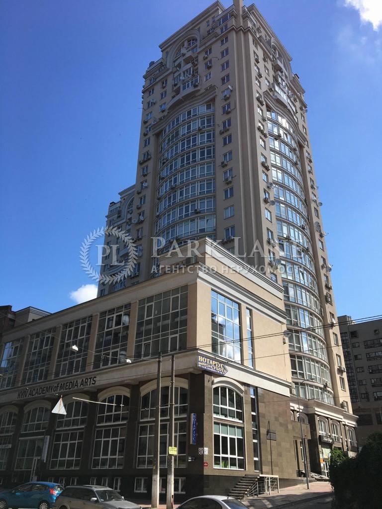 Квартира ул. Дмитриевская, 82, Киев, B-98242 - Фото 1