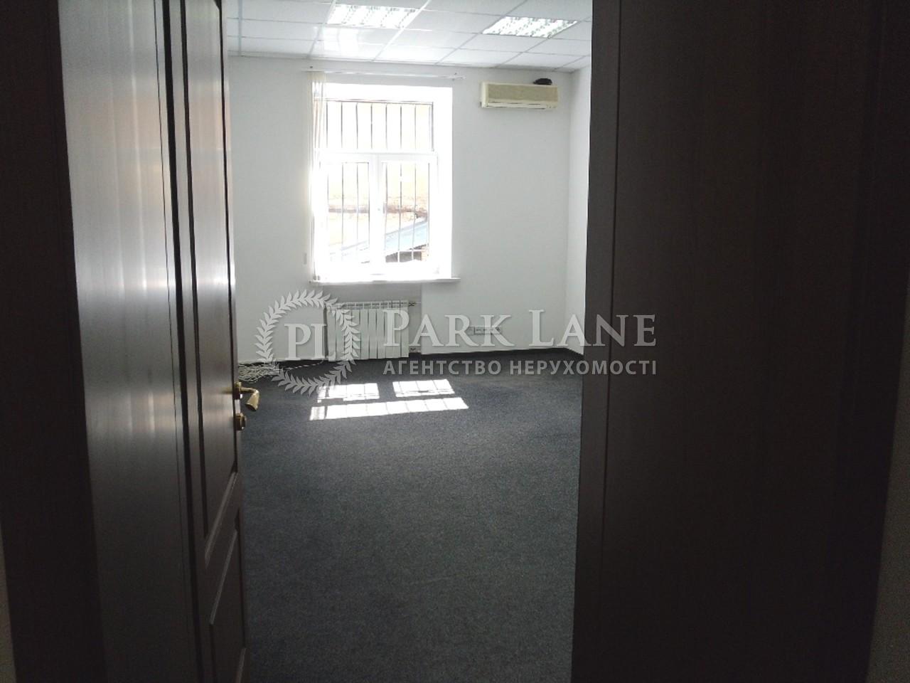 Квартира ул. Гончара Олеся, 55, Киев, D-16830 - Фото 4