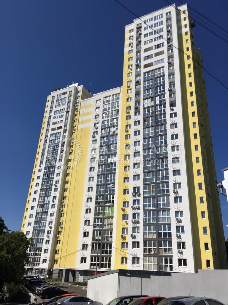 Квартира B-101396, Гавела Вацлава бульв. (Лепсе Ивана), 9а, Киев - Фото 1
