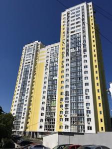 Коммерческая недвижимость, Z-458922, Гавела Вацлава бульв. (Лепсе Ивана), Соломенский район