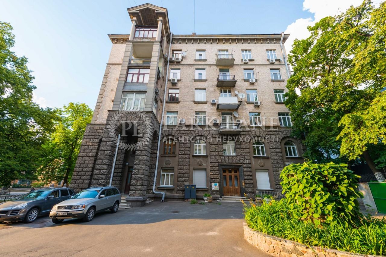 Квартира ул. Банковая, 3, Киев, G-21784 - Фото 1