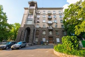 Коммерческая недвижимость, I-31886, Банковая, Печерский район