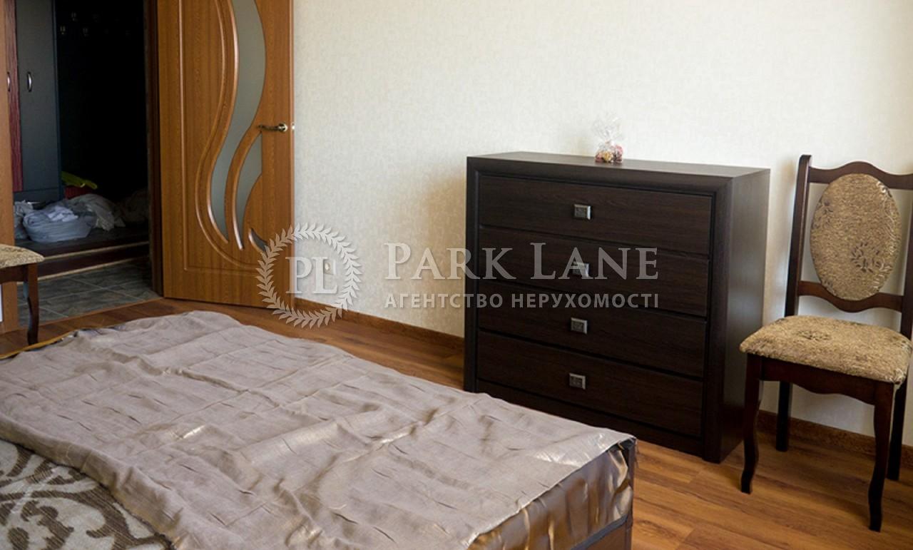 Квартира ул. Борщаговская, 206, Киев, X-20083 - Фото 13