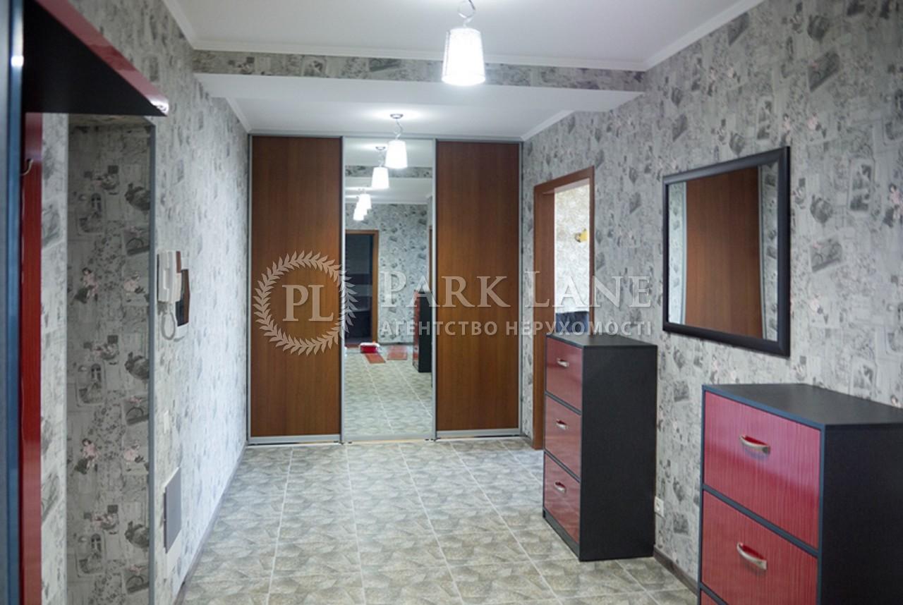 Квартира ул. Борщаговская, 206, Киев, X-20083 - Фото 23