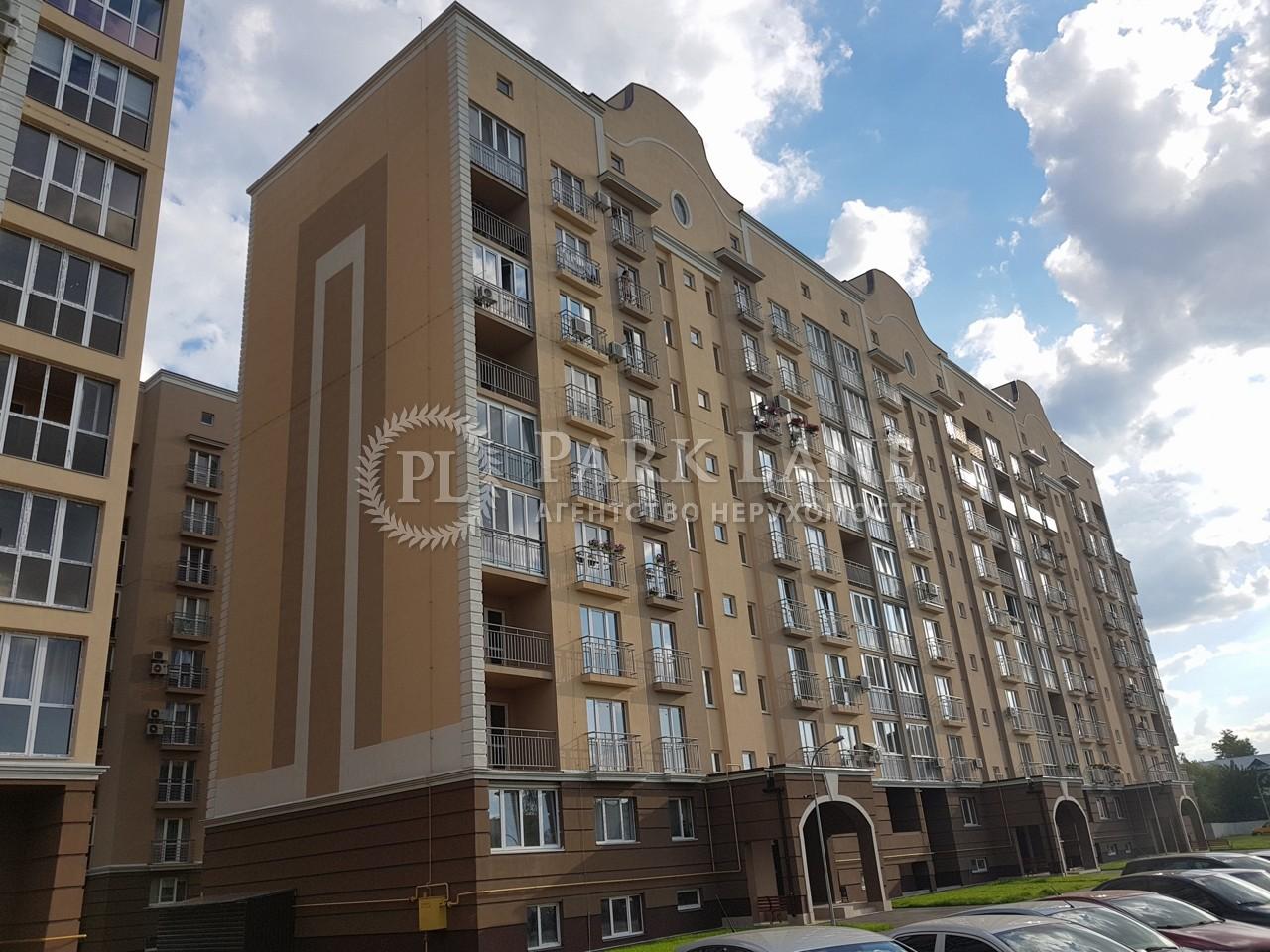 Квартира ул. Метрологическая, 7а, Киев, Z-805798 - Фото 2