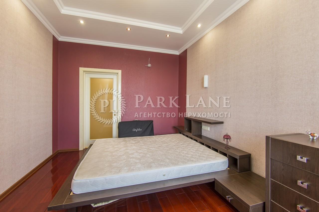 Квартира ул. Оболонская набережная, 1 корпус 1, Киев, Z-328422 - Фото 17