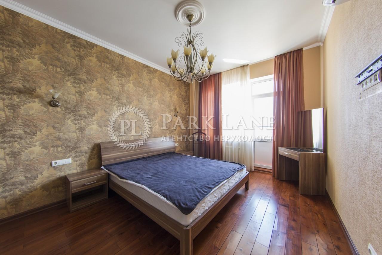 Квартира ул. Оболонская набережная, 1 корпус 1, Киев, Z-328422 - Фото 11
