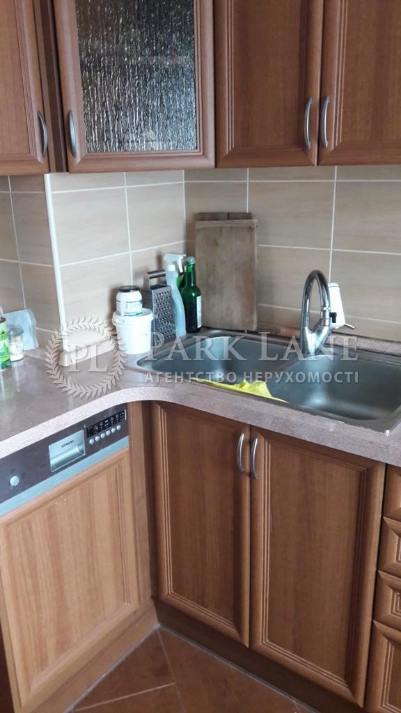 Квартира ул. Бальзака Оноре де, 4, Киев, Z-347987 - Фото 4