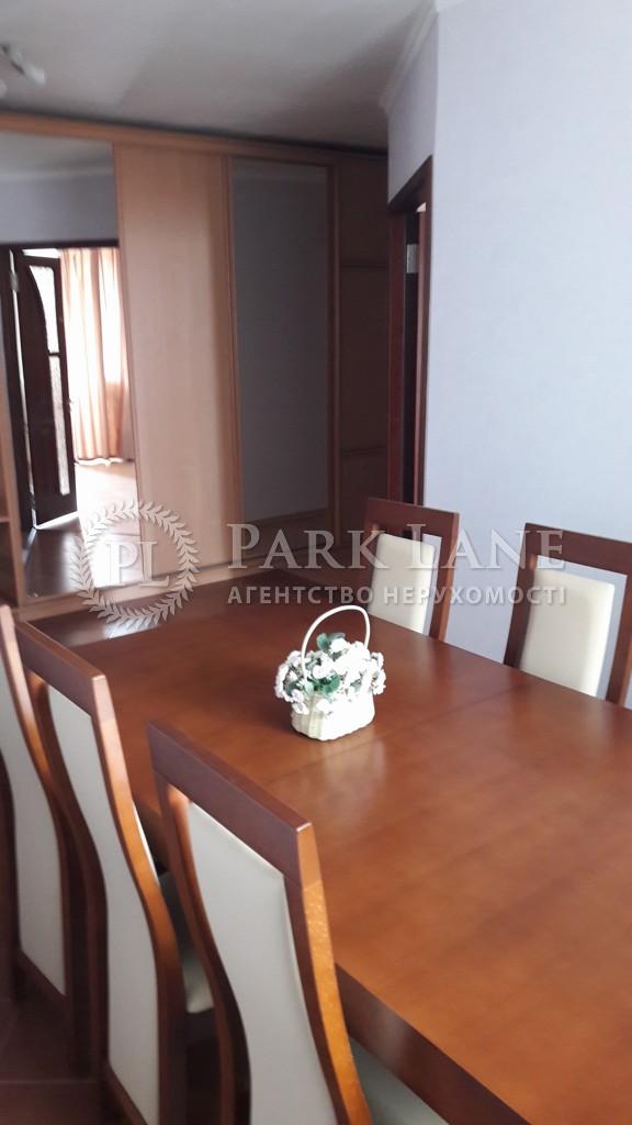 Квартира ул. Бальзака Оноре де, 4, Киев, Z-347987 - Фото 5