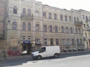 Коммерческая недвижимость, I-32833, Большая Житомирская, Шевченковский район