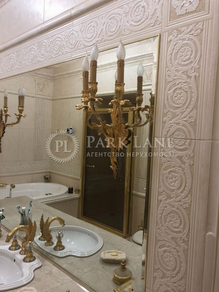 Квартира ул. Владимирская, 21/20, Киев, Z-341877 - Фото 17