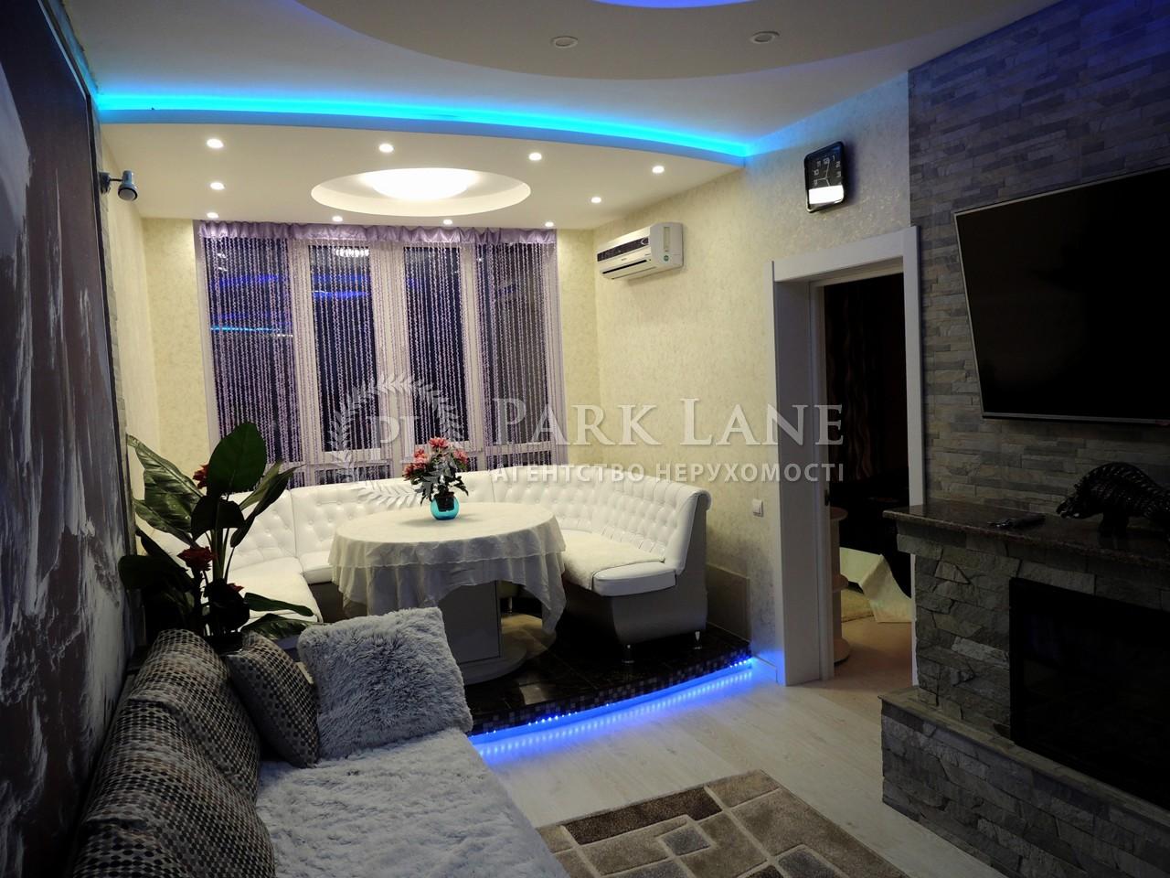Квартира ул. Ахматовой, 22, Киев, Z-265013 - Фото 6