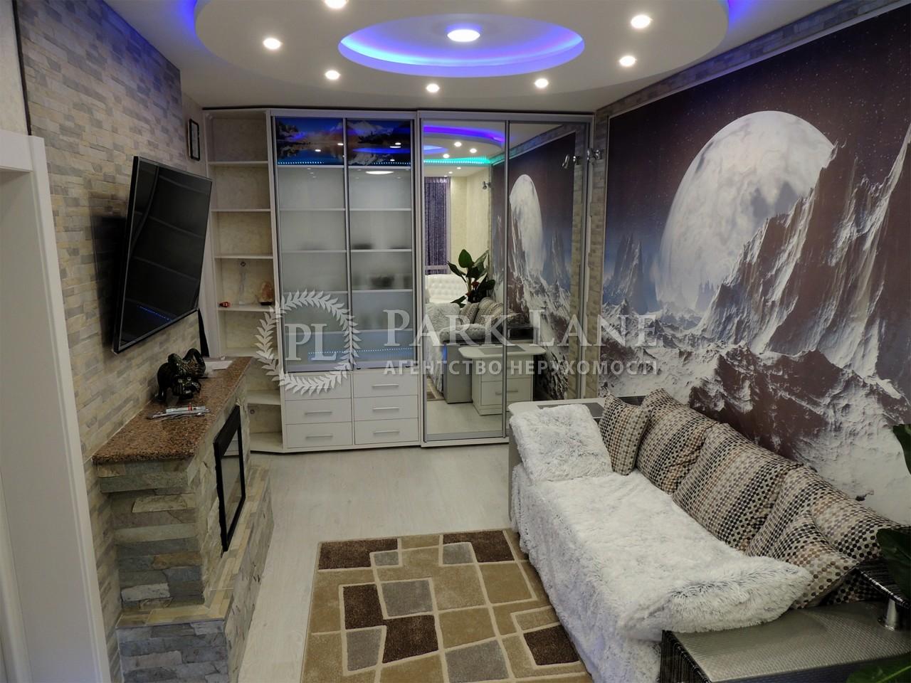 Квартира ул. Ахматовой, 22, Киев, Z-265013 - Фото 7