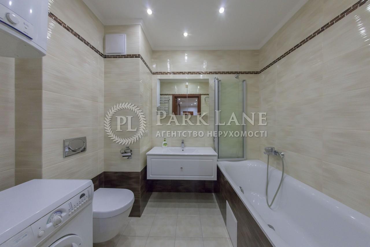 Квартира Z-165110, Ломоносова, 73г, Киев - Фото 11