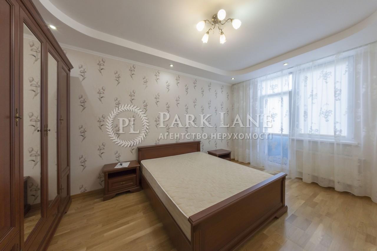Квартира ул. Ломоносова, 73г, Киев, Z-165110 - Фото 5