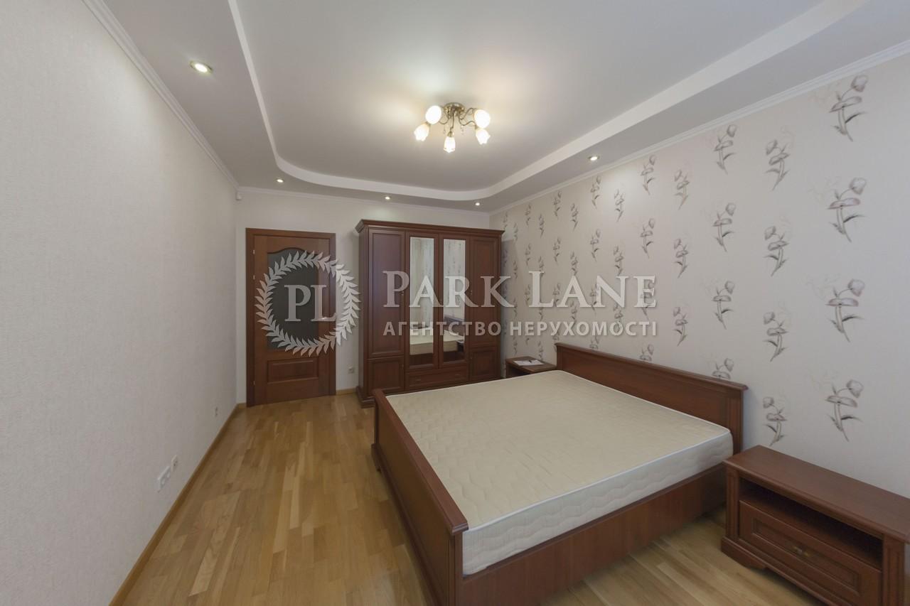 Квартира ул. Ломоносова, 73г, Киев, Z-165110 - Фото 6