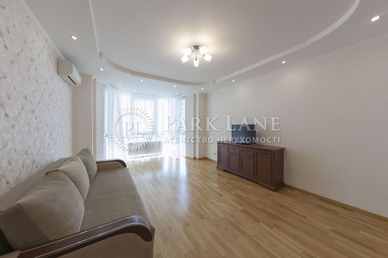 Квартира Z-165110, Ломоносова, 73г, Киев - Фото 1
