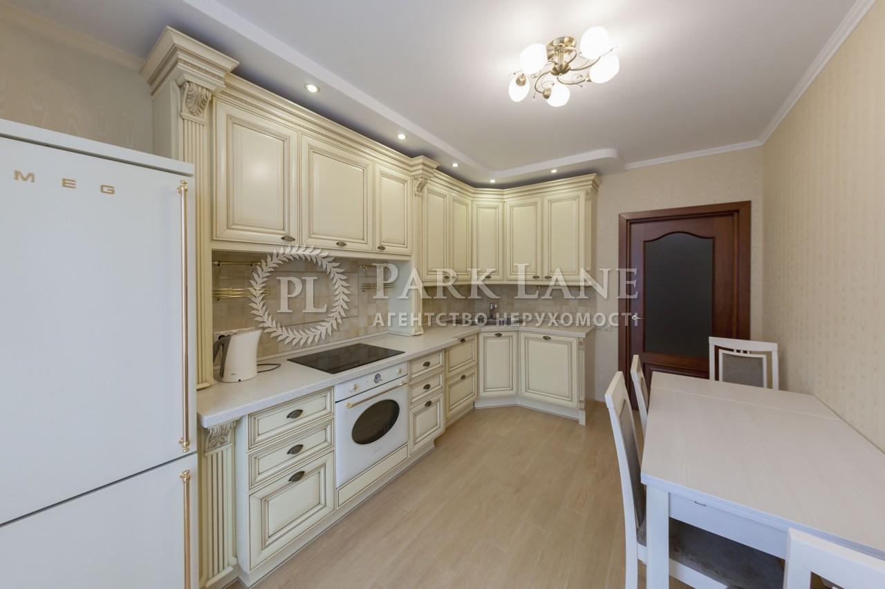Квартира Z-165110, Ломоносова, 73г, Киев - Фото 10