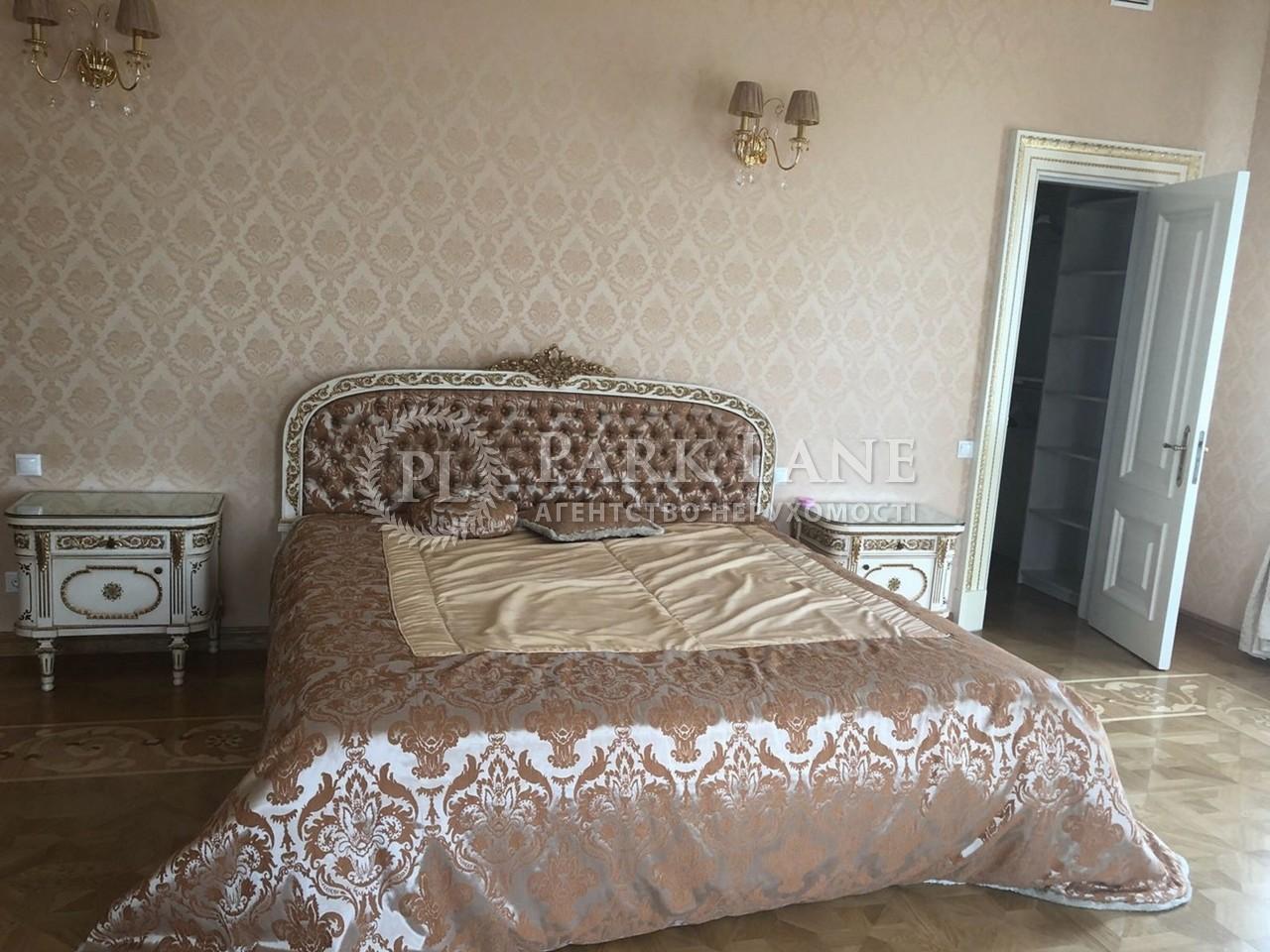 Квартира ул. Владимирская, 21/20, Киев, Z-341877 - Фото 13
