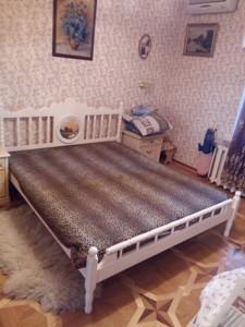 Квартира Z-355296, Герцена, 17-25, Киев - Фото 9