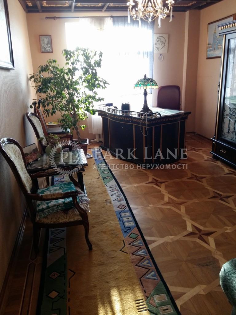 Квартира Z-355296, Герцена, 17-25, Киев - Фото 11