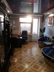 Квартира Z-355296, Герцена, 17-25, Киев - Фото 12