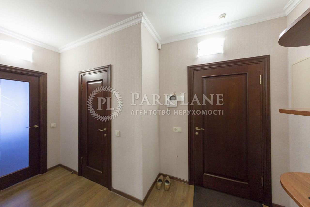 Квартира вул. Дегтярівська, 25а, Київ, R-14265 - Фото 17