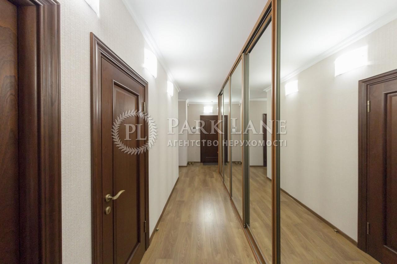 Квартира вул. Дегтярівська, 25а, Київ, R-14265 - Фото 16