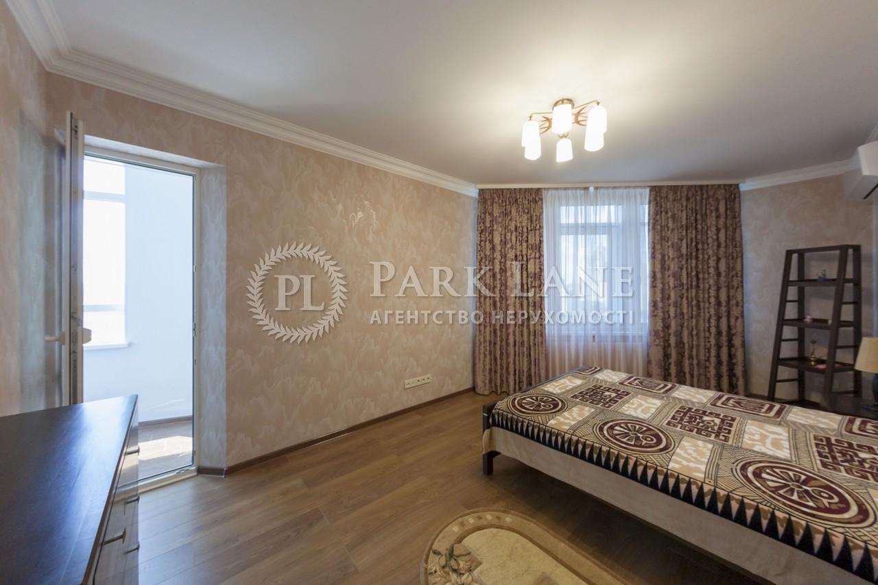 Квартира вул. Дегтярівська, 25а, Київ, R-14265 - Фото 6