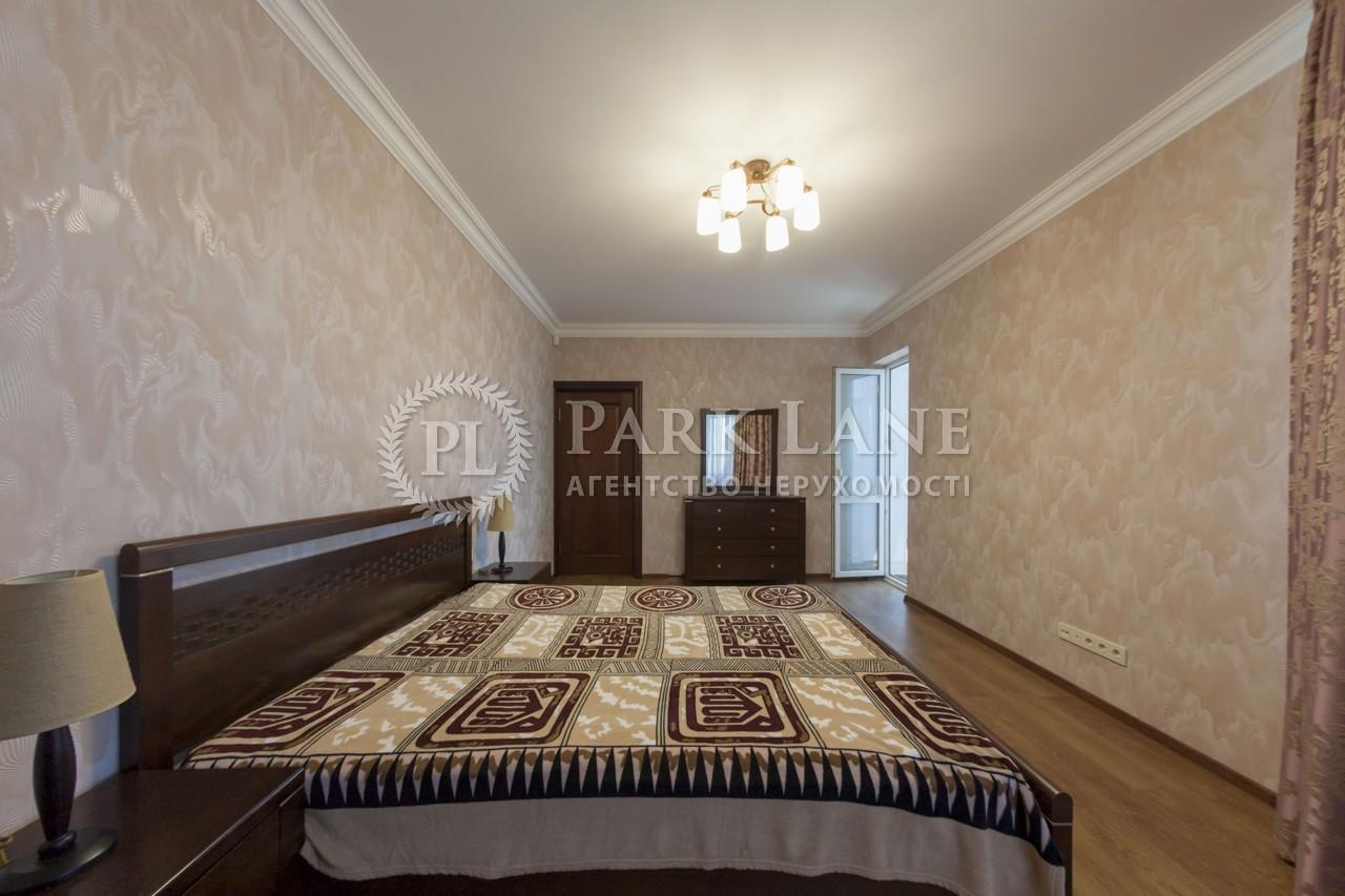 Квартира вул. Дегтярівська, 25а, Київ, R-14265 - Фото 7