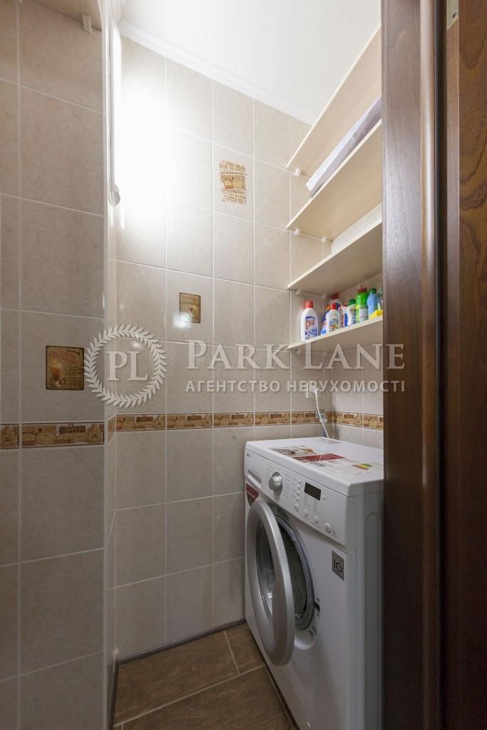 Квартира вул. Дегтярівська, 25а, Київ, R-14265 - Фото 12
