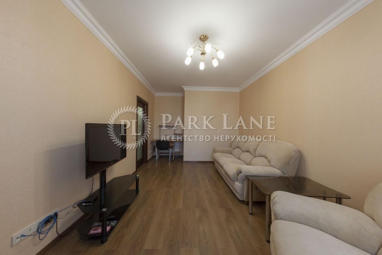 Квартира вул. Дегтярівська, 25а, Київ, R-14265 - Фото 5