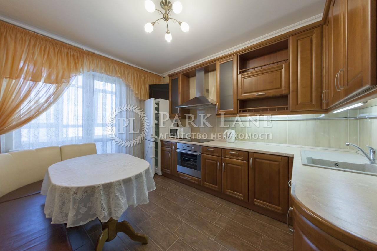 Квартира вул. Дегтярівська, 25а, Київ, R-14265 - Фото 8