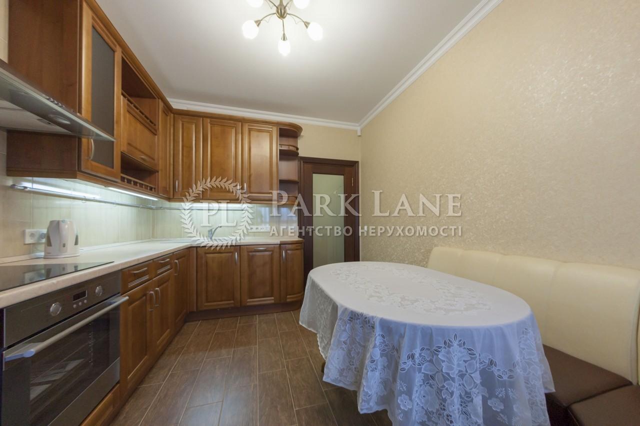 Квартира вул. Дегтярівська, 25а, Київ, R-14265 - Фото 9
