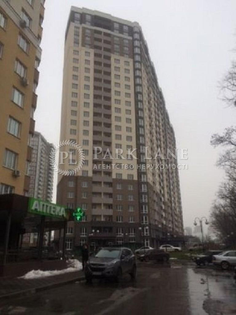 Квартира ул. Киевская, 247, Бровары, Z-790241 - Фото 1