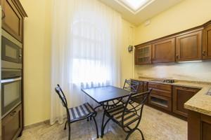 Квартира B-97342, Большая Житомирская, 24б, Киев - Фото 7