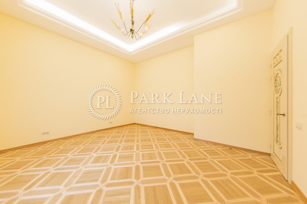 Квартира ул. Большая Житомирская, 24б, Киев, B-97342 - Фото 4