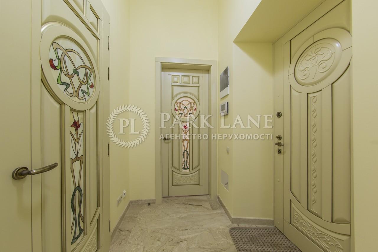 Квартира ул. Большая Житомирская, 24б, Киев, B-97342 - Фото 12