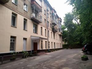 Квартира Z-682098, Первомайского Леонида, 7а, Киев - Фото 2