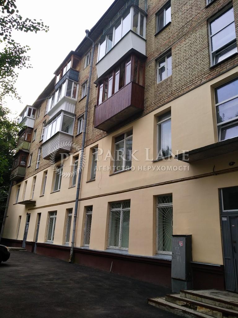 Квартира Z-682098, Первомайского Леонида, 7а, Киев - Фото 3