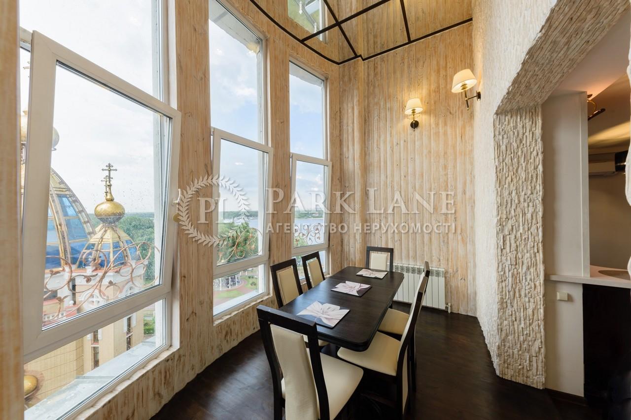 Квартира R-19048, Оболонская набережная, 3, Киев - Фото 12