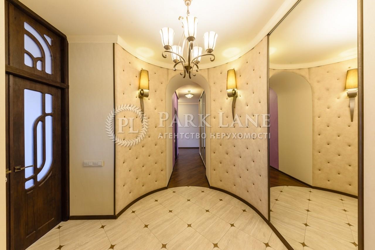 Квартира R-19048, Оболонская набережная, 3, Киев - Фото 16