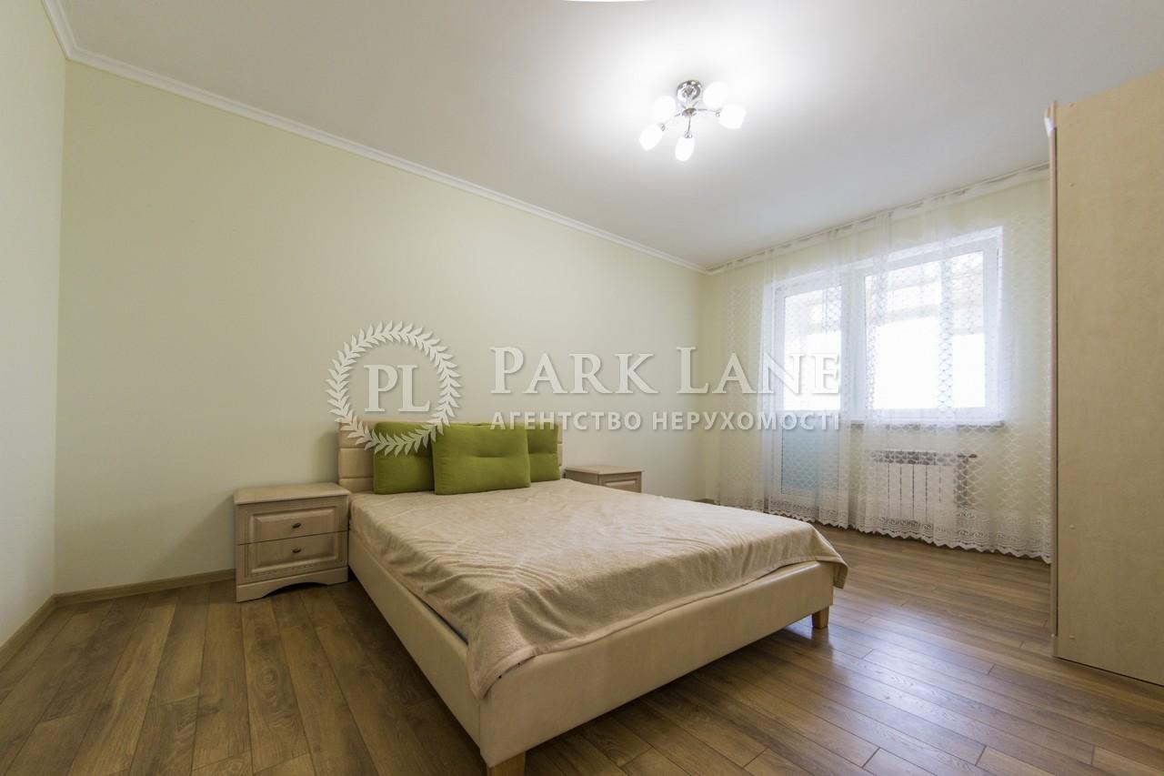 Квартира ул. Кондратюка Юрия, 3, Киев, L-25324 - Фото 7